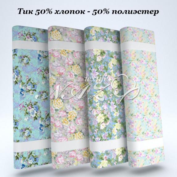 Ткань для наперников Тик 50% хлопок-50% полиэстер