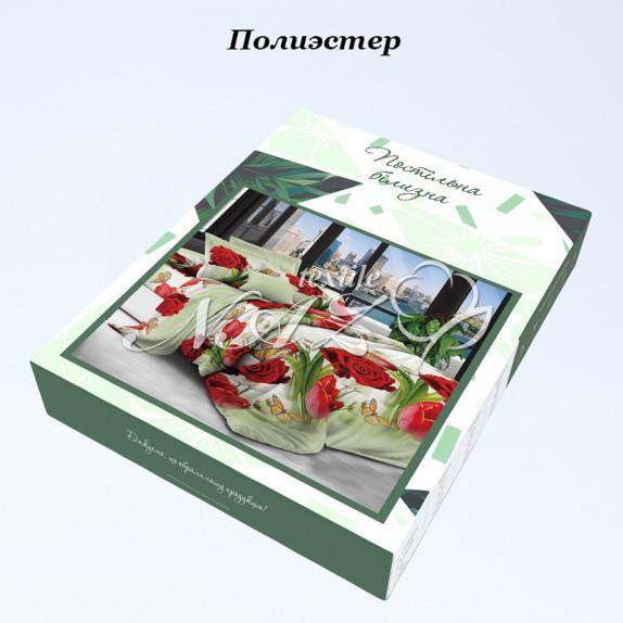 Комплекты постельного белья Полиэстер