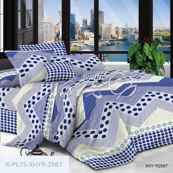 Комплект постельного белья Полиэстер XHYR-2987 - фото 1